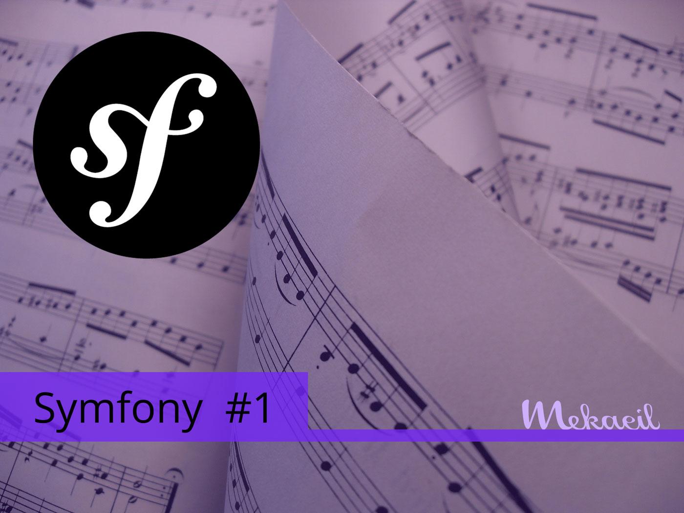 hello symfony - install symfony