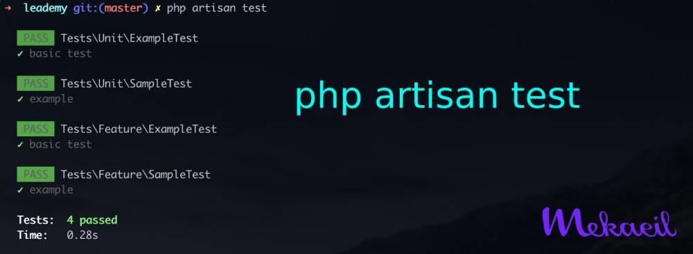 php artisan test