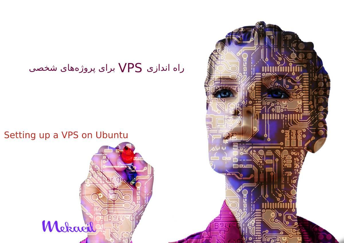 Setting up a VPS on Ubuntu